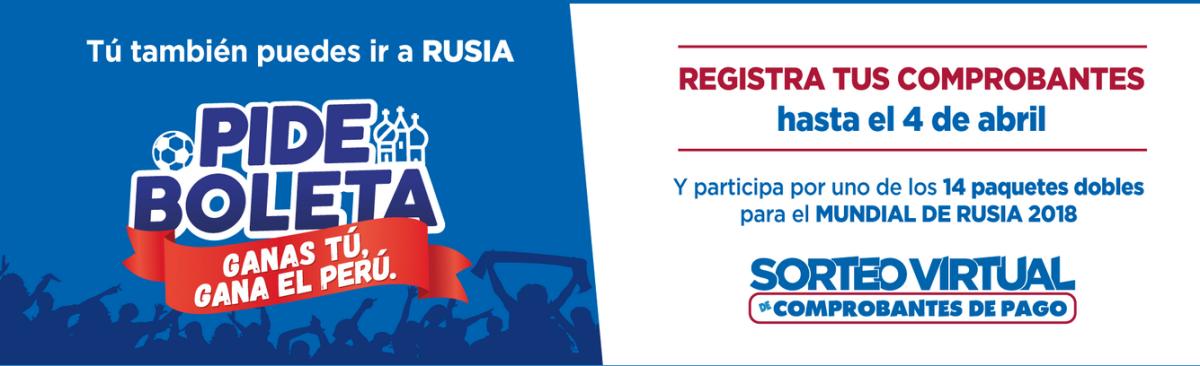 Registro de comprobantes #SorteoVirtual 2018 #RUSIA2018